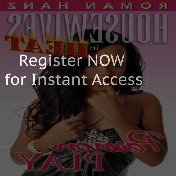 Sexo con latinas en Anchorage