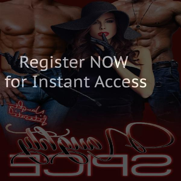 Hot housewives want casual sex Mount Shasta
